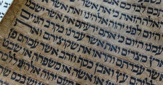 41236-hebrew-bible-RNS-facebook.800w.tn.jpg